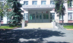 Технологический колледж 28 ул. Полбина 72.JPG