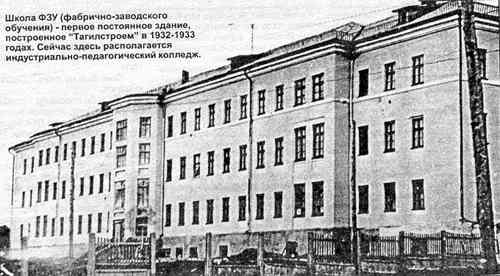 Технологический колледж № 28