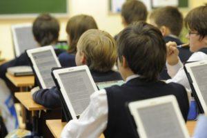 Новые стандарты школьного образования в 2016/2017 учебном году