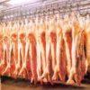 Профессия - Переработчик скота и мяса